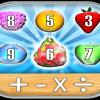 Sweet Math and HeroNet.ca